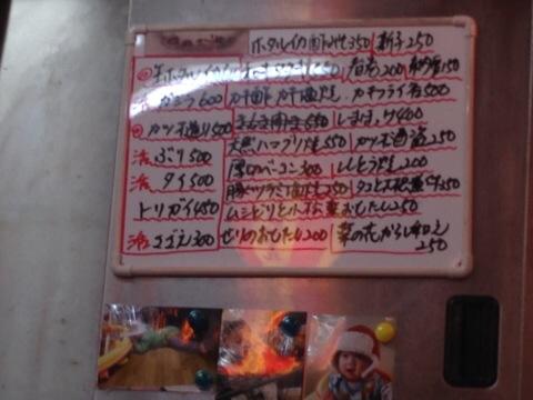 20140326-100923.jpg